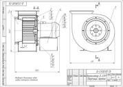 Продам – научу изготавливать котельное оборудование. Помогу чертежами