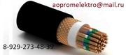 Кабель и провод медный,  алюминиевый(ПВ1, ПВ3,  АПвПу,  АПвВнг,  НРГ,  НРШМ,