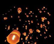 Небесные фонарики.